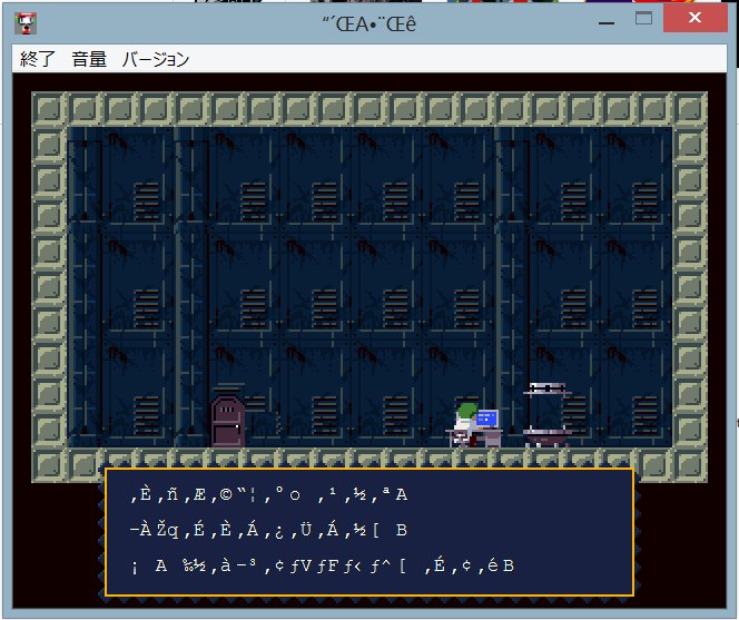 Original Japanese Name for 'The Surface' | Cave Story Tribute Site