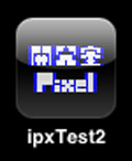 p89674-0-11101520icon.png